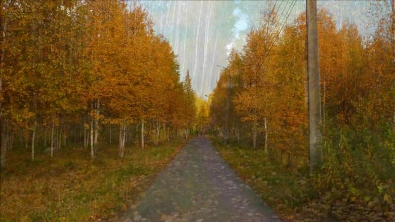Осенний город. Северодвинск.