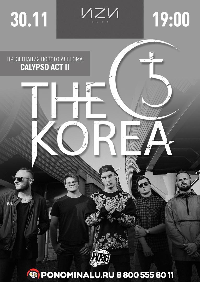 Афиша Москва THE KOREA / 30/11 ИZИ (Москва)