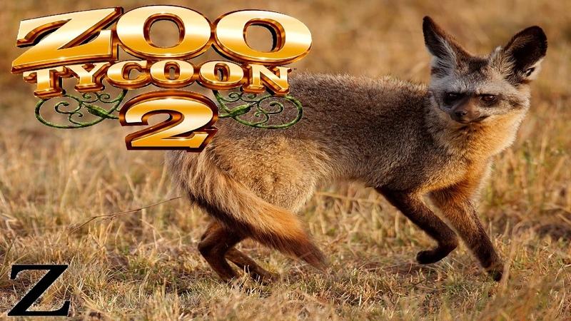 Zoo Tycoon 2 Speed Build || Bat Eared Fox