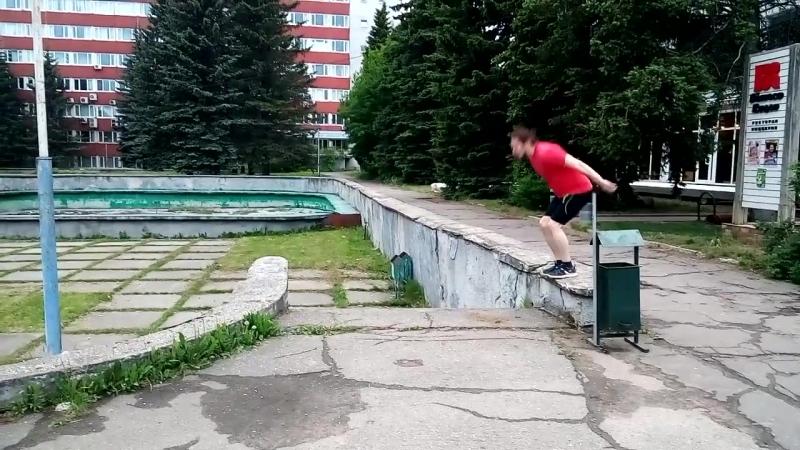 Прыжок Precision jump