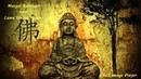 Margot Reisinger Lama Tenzin Sangpo - Cho Lineage Prayer