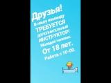 VID_21900429_134345_262.mp4