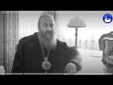 МИ ІДЕМО ЗА ХРИСТОМ! – МИТРОПОЛИТ ОНУФРІЙ