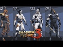 Shadow fight 3 ►НЕОПРАВДАННАЯ НАДЕЖДА