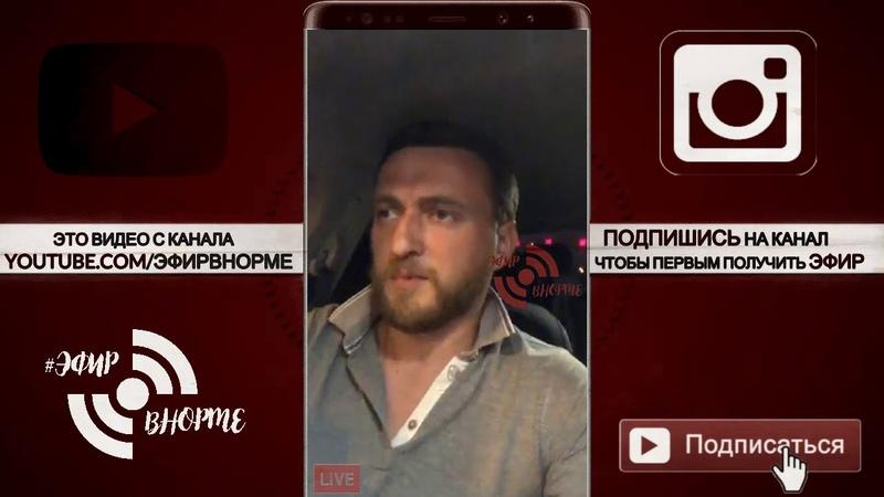 Павел Пятницкий о нападении при проверке полиции в метрополитене 18.6.18