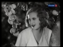 """История Ленфильма 1935 год """"Горячие денёчки"""""""