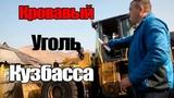 Покушение на убийства журналиста Владимира Васильева и Тамары Петровой, кража личного имущества