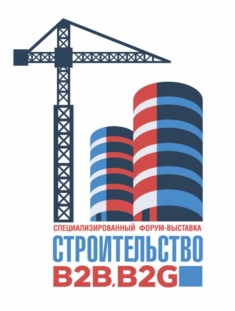 Афиша Воронеж Строительство