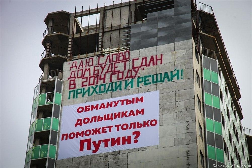 Суд завершил банкротство в отношении ООО «Рекон»