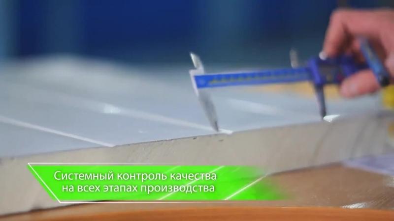 Завод Alutech Воротные системы