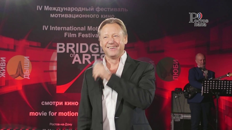 2018   BRIDGE of ARTS глазами телеканала «Ростов Папа»