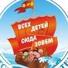 Минусинская детская библиотека