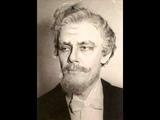 Юрий Гуляев Ариозо Мазепы