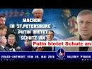 Macron in – Putin bietet Schutz an (Valeriy Pyakin 28.5.2018)