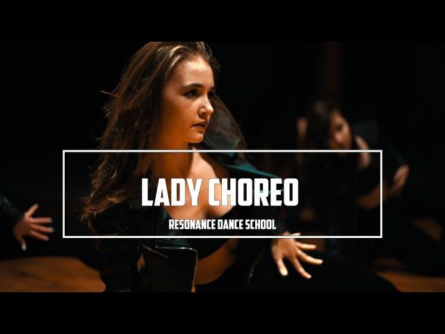 Resonance Dance School | Lady Cohoreo | 16.03.18 | Черуканова Настя