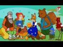 Любимые детские сказки - Репка, Лиса и Журавль, Курочка Ряба, Красная Шапочка, Тер