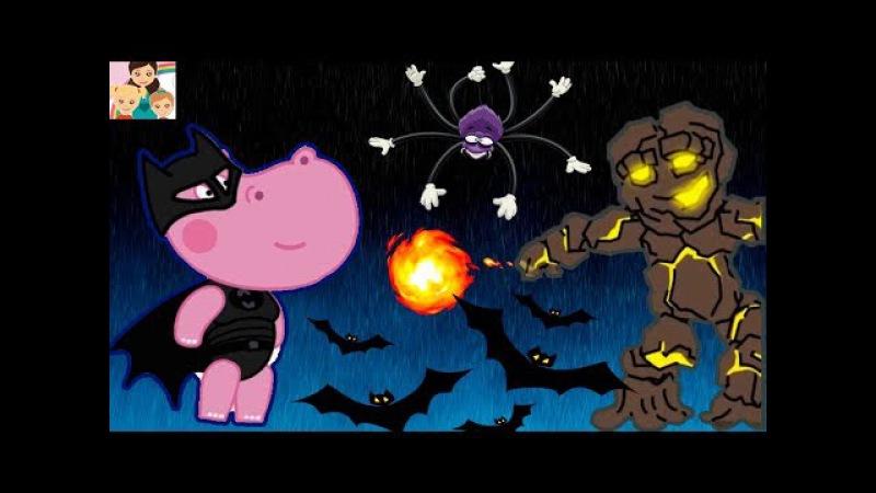 Гиппо бэтмен супергерой, Гиппо чем то похожа на Пеппу внешне, но сильна и спасает...