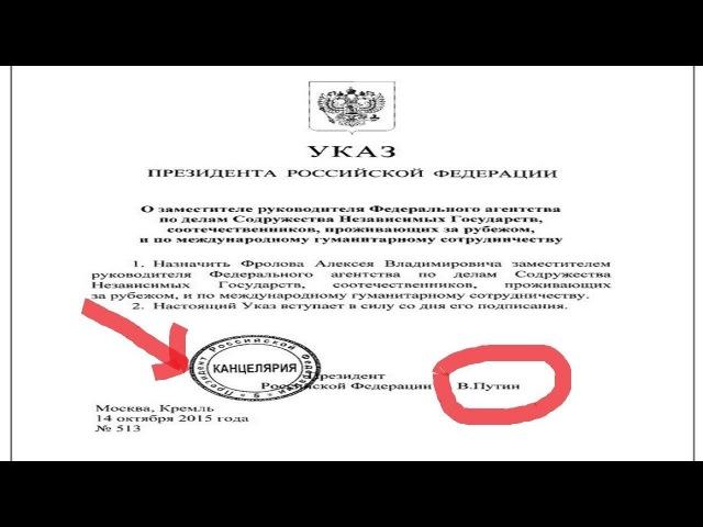 РФ и В Путина не существует 😳 Паспорт подделка Факты ⚠️