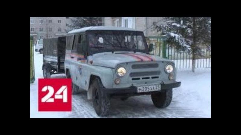 Режим повышенной готовности введен в Биробиджане из-за сбоев на ТЭЦ - Россия 24