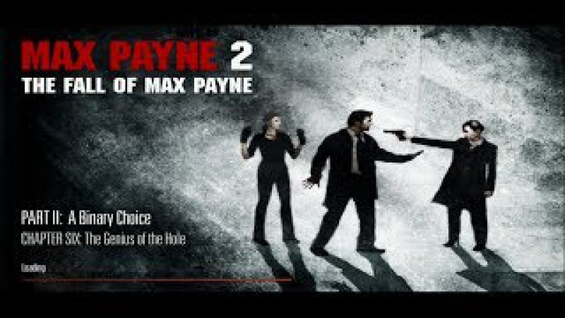 Max Payne 2 - The Genius of the Hole (Level 14)