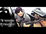 Meshuggah  Combustion  Guitar Cover HD