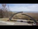 мемориал Разорванное кольцо Ладожское озеро