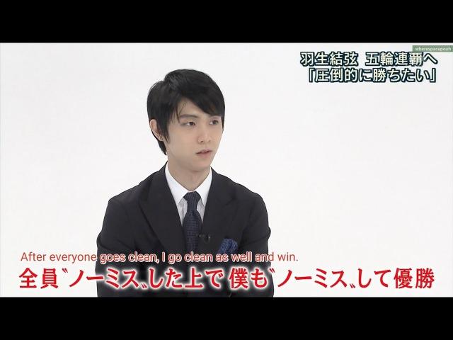 [ENG SUB] Yuzuru Hanyu x M.Shuzo 羽生結弦 (2017.10.16)