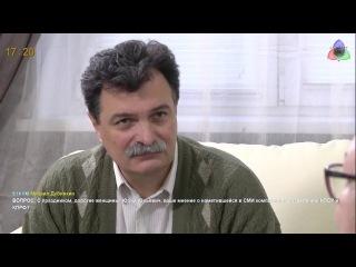 Болдырев Ю.Ю. о митинге за Честные выборы