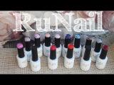 Гель-лак INDI от RuNail. Обзор и выкраска 12 оттенков RuNail INDI gel lacquer review