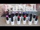 Гель лак INDI от RuNail Обзор и выкраска 12 оттенков RuNail INDI gel lacquer review