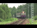 Slavic train with hardbass