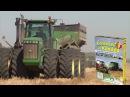 Landwirtschaft weltweit entdecken Landtechnik DVDs von Jörn und Tammo Gläser