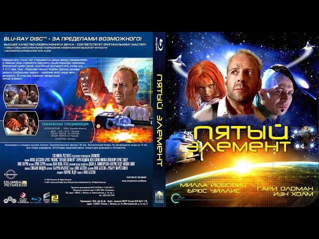Пятый элемент / The Fifth Element (1997) 4K (UHD) / 2160p