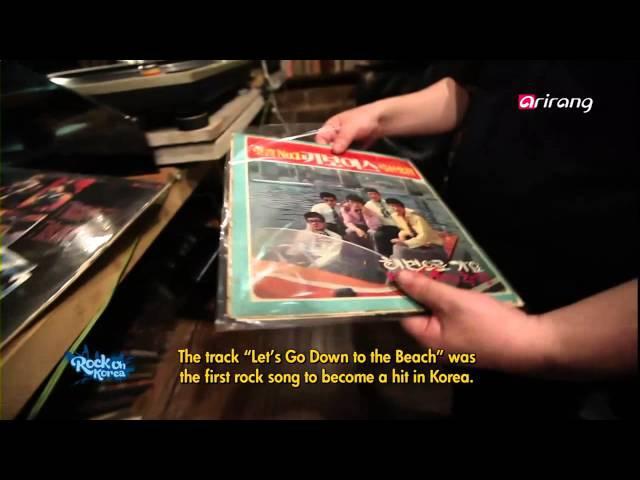 Rock on Korea - Ep01C03 Shin Jung-Hyon