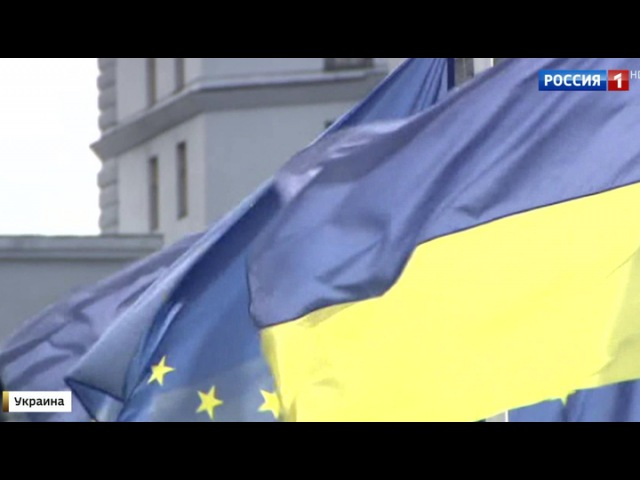 Вести.Ru: Четвертая годовщина Майдана: к чему привел госпереворот