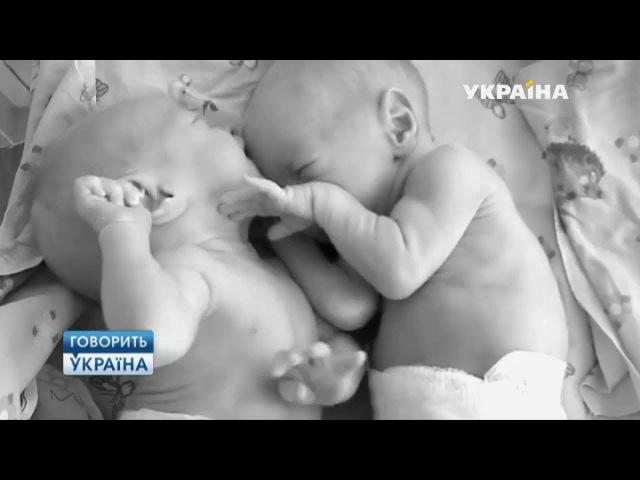 Лишняя дочка из двойни (полный выпуск)   Говорить Україна