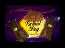 Grand Dog Junior корма для щенков