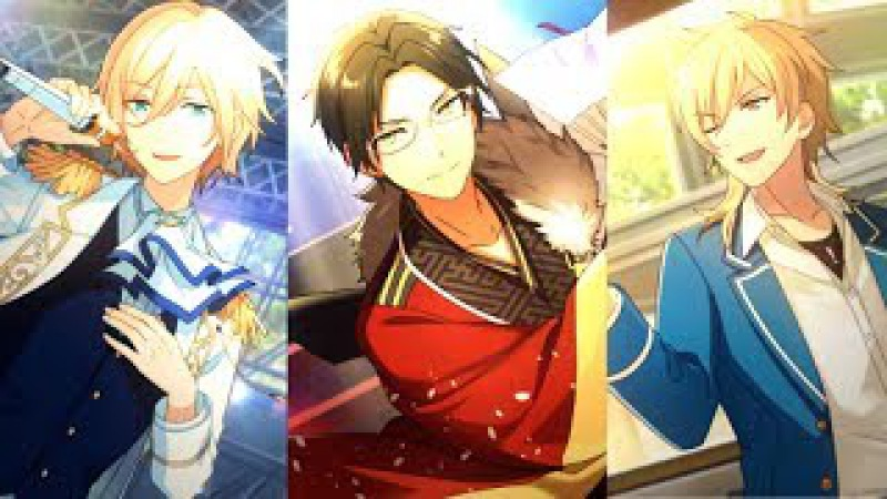 ❝They try to run with us...❞ ▪  Ensemble Stars 