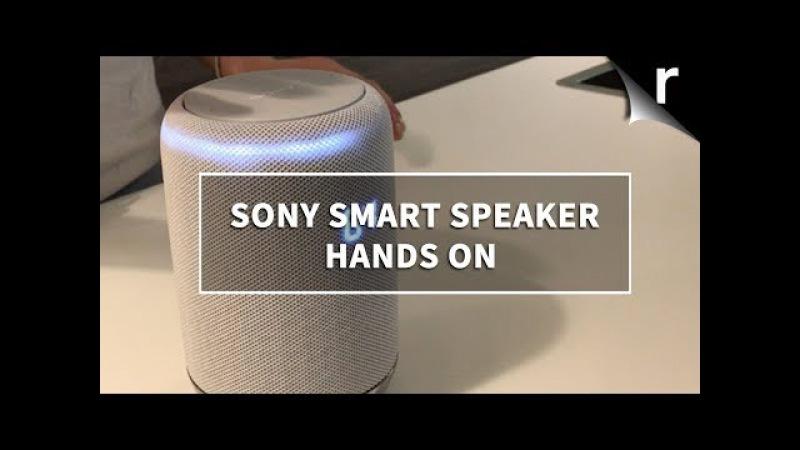 Sony LF-S50G Smart Speaker Hands-on Review: Echo rival?