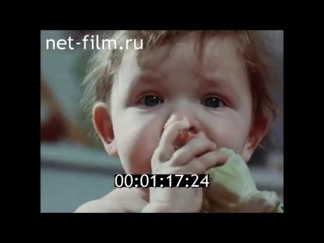 Детство ( СССР 1979 год )