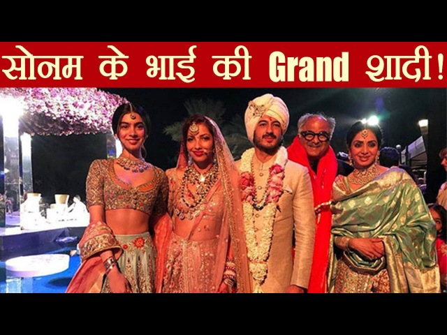 Sonam Kapoors cousin Mohit Marwah gets MARRIED to Antra Motiwala ! | FilmiBeat