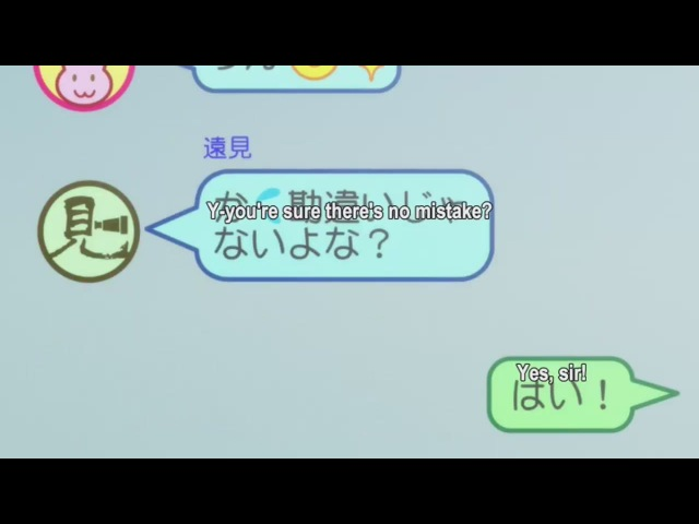 [AnimeVost | 12] Клуб кабуки / Kabukibu!