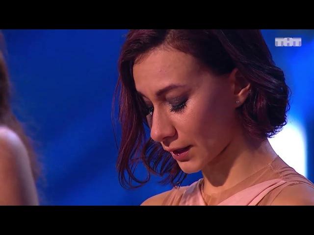 ТАНЦЫ Напутствие Светлакова сезон 4 серия 21 из сериала Танцы смотреть бесплат