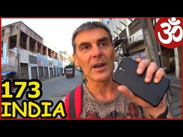 ИНДИЯ БАНГАЛОР БОТАНИЧЕСКИЙ САД. ИДУ ПО GPS НАВИГАТОРУ INDIA 173