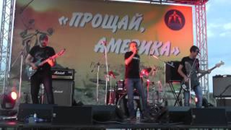 Машмет - Таня