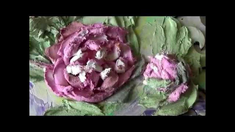 Панно цветок Пиона. Скульптурная живопись.