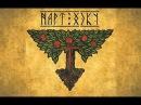 Circassian folk music - Caucasian music