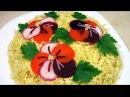 Салат АНЮТИНЫ ГЛАЗКИ Очень Вкусный мясной салат на праздничный стол