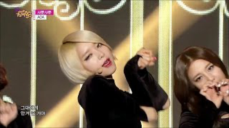 【TVPP】AOA - Like A Cat, 에이오에이 - 사뿐사뿐 @ Show Music Core Live