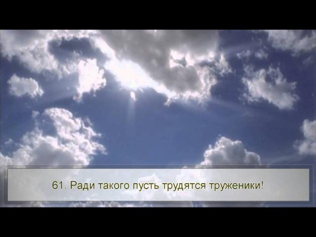 Сура Ас-Саффат [50-73]